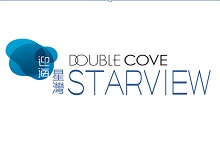 迎海‧星灣 Double Cove Starview