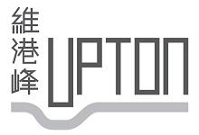 維港峰 UPTON - 干諾道西-180號 西營盤及上環