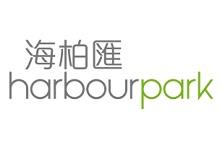 海柏匯 Harbour Park 通州街 208號 發展商:香港小輪