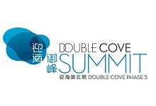 「迎海第五期」(迎海‧御峰) Double Cove Phase 5 (Double Cove Summit) - 烏溪沙路8號 馬鞍山