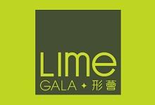 形薈 Lime Gala - 香港筲箕灣道393號 筲箕灣
