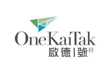 啟德1號<br>One Kai Tak (I)